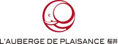L'AUBERGE DE PLAISANCE 桜井
