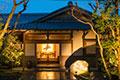 イメージ:THE HIRAMATSU HOTELS & RESORTS 熱海